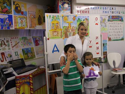 Как в Японии соотечественники сохраняют русский язык