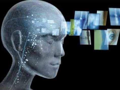 Открыто неизвестное состояние человеческого организма