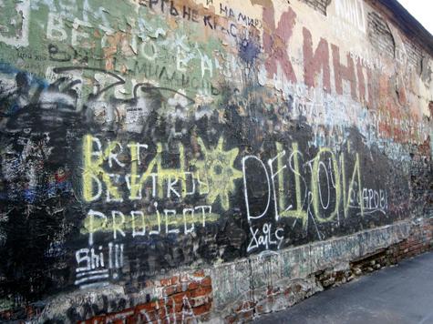 Из-за строительства подземной стоянки на Арбате главное место паломничества фанатов певца может превратиться в руины
