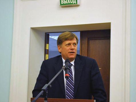 Майкл Макфол: «Мы не дали ни копейки ни Жириновскому, ни Навальному»