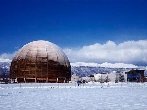 Россия подала заявку на неполноценное членство в ЦЕРН