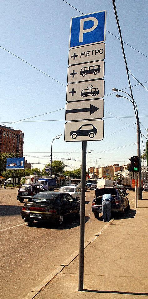 Парковки без знаков объявят вне закона?