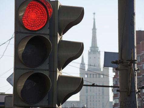 Мнения москвичей учтут при установке светофоров