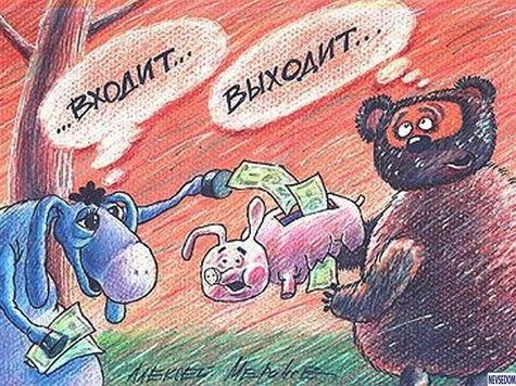 воронежский гей форум учителей