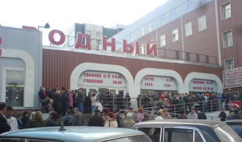 de482d64e0a95 Народный» закрыли для народа - МК Санкт-Петербург