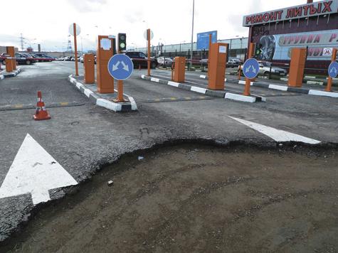 В Москве появилась платная дорога