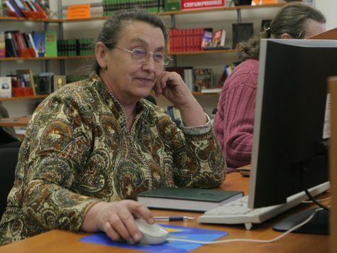 В Москве пройдет первый мастер-класс по блогерству для пожилых
