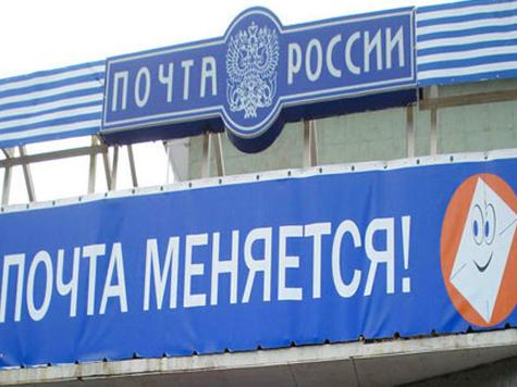 ФТС создает еще одну бюрократическую прослойку на пути международной почты