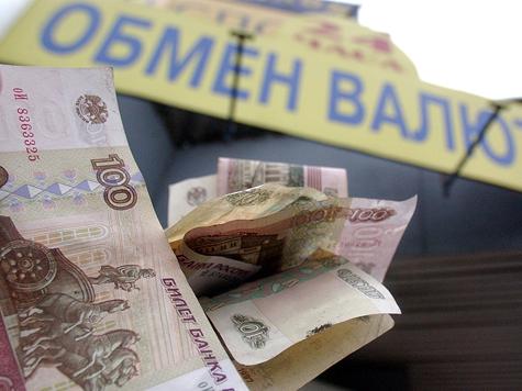 Рубль свалился в пике
