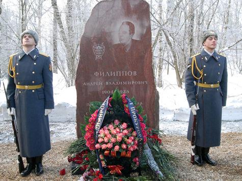 Расстрельное дело московских прокуроров