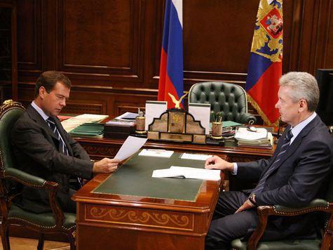 Медведев назвал кандидатуру на пост московского мэра