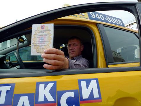 Вступление в силу закона о такси пока результатов не принесло. Нелегальные извозчики его игнорируют