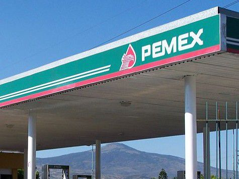 Трагедия прозошла в офисе компании Pemex