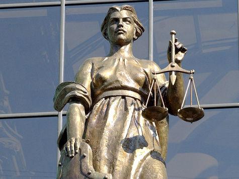 Обезглавленное правосудие