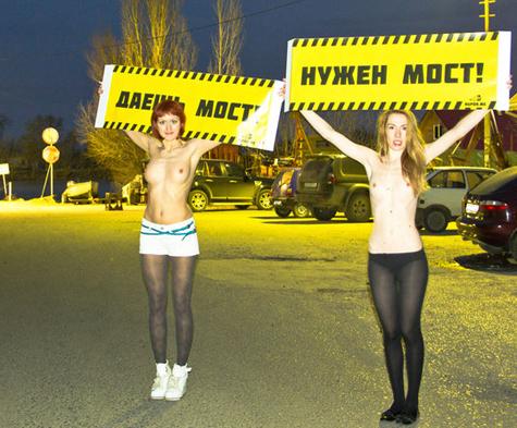 Есть голые женщины в русских селеньях