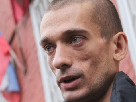 Уголовное дело против Павленского или как в России наказывают за эпатаж