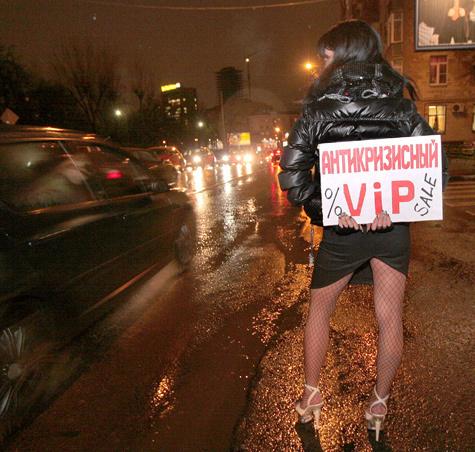 Проституток ленинградке цены на