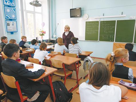 Школьное раскидалово