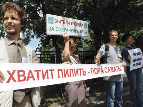 Собянина аукают из леса «новой Москвы»