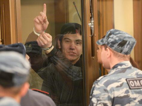 Вынесен «самый справедливый приговор» по теракту в «Домодедово»