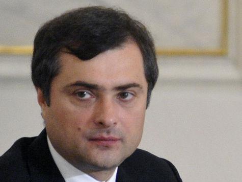 """""""Серый кардинал"""" Сурков возвращается к власти"""