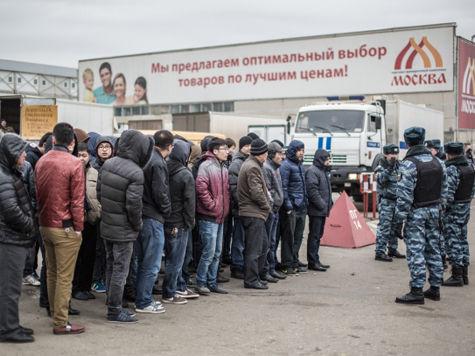Полиция зачистила от мигрантов всю