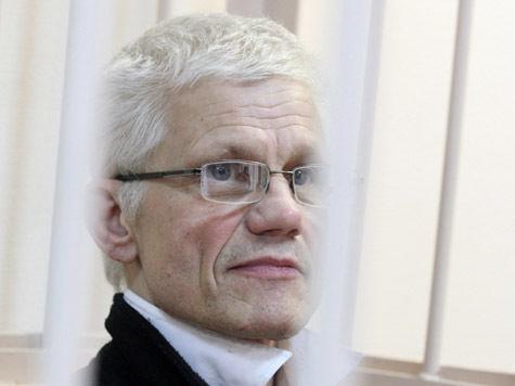 Но оказалось, что Юрий Пиотровский уже отбыл свое наказание пребыванием под арестом