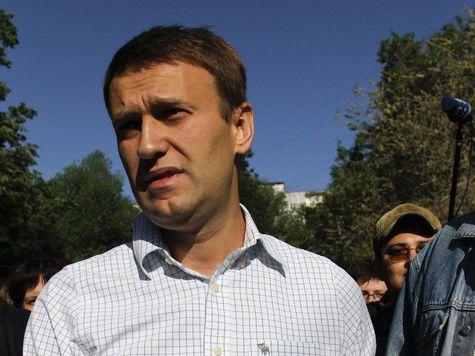 По делу «Кировлеса» и Навальному принято политическое решение