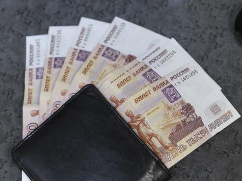 Россияне готовы платить 30 000 за развод