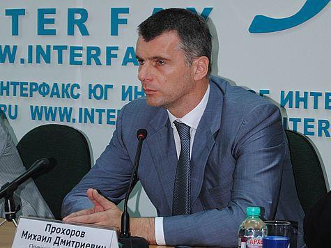 Прохоров сожалеет, что не участвовал в выборах мэра столицы