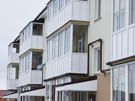 Для инвалидов хотят увеличить скидки на покупку жилья