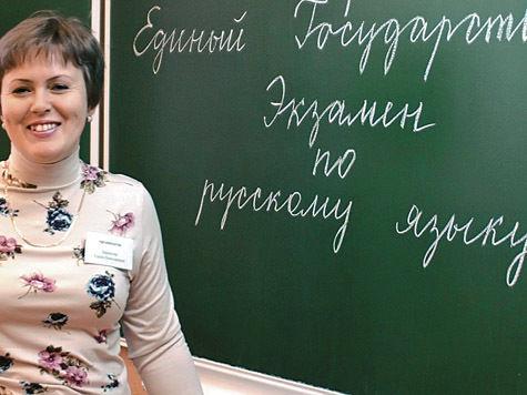 Москва сдала Единый госэкзамен с самым низким числом нарушений по стране