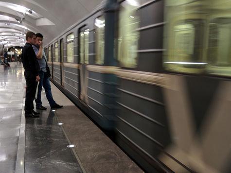 В столичной подземке появятся автоматы с водой