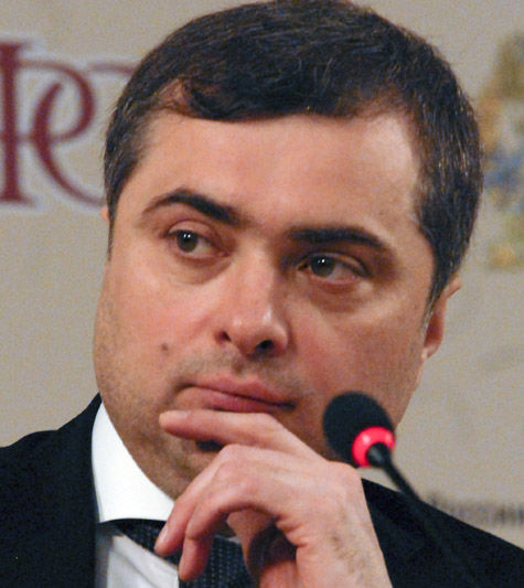 Сурков как лицо российской власти