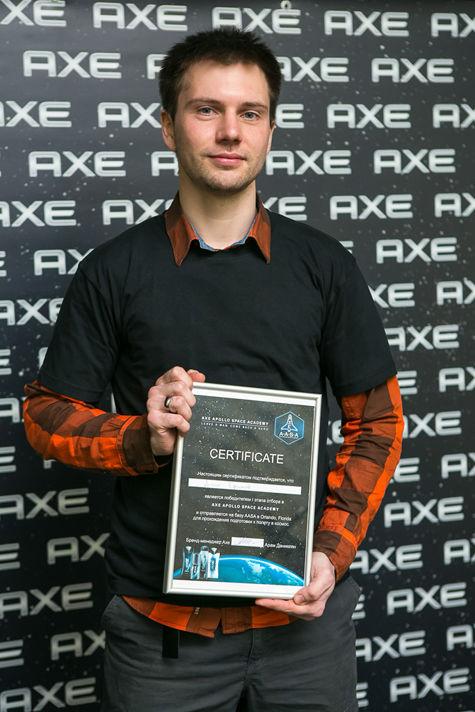 Названы три претендента от России на полет в космос с Axe Apollo
