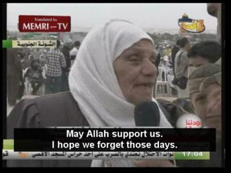 """Девяностодвухлетняя палестинская женщина, принявшая участие в празднике Накба, вспомнила молодость: """"Мой отец убивал их и приносил некоторые вещи..."""""""