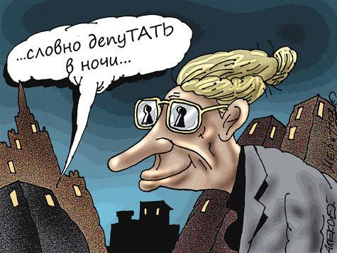 Депутат Мизулина грозит вымиранием