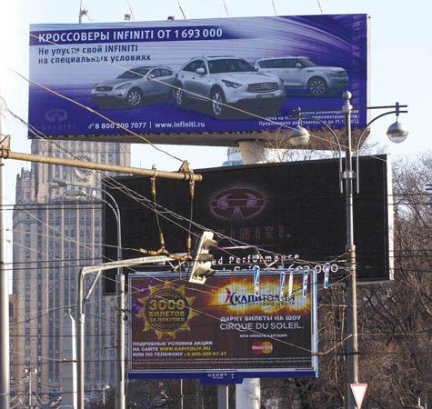 И это в корне может изменить облик российских городов