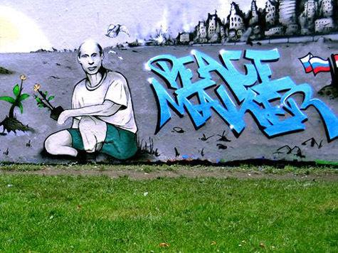 Подарок Путину. В европейских столицах появились граффити с «крутым миротворцем»