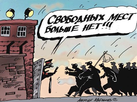 Как Следственный комитет взял Павла Костомарова в заложники