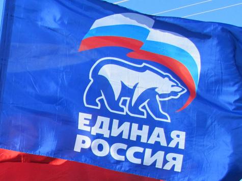 «МК» раскрывает рецепт победы «Единой России» на будущих выборах