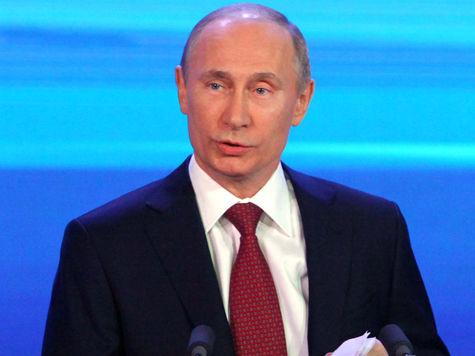 Владимир Путин отвечает на вопросы журналистов (онлайн-трансляция)
