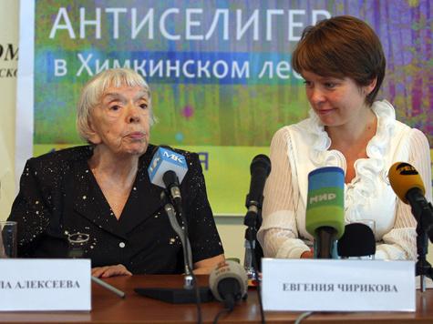 """Медведева попросили защитить """"Антиселигер"""""""