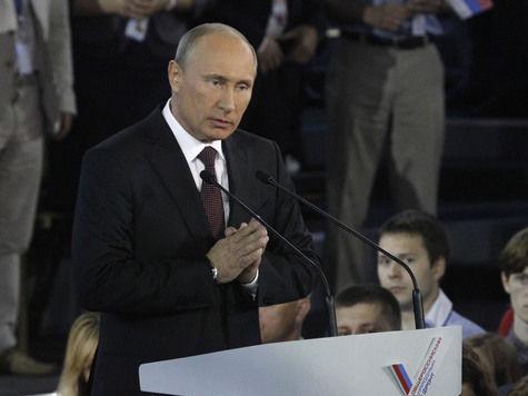 Владимир Путин: На подготовку к Олимпиаде будет потрачено 214 миллиардов рублей