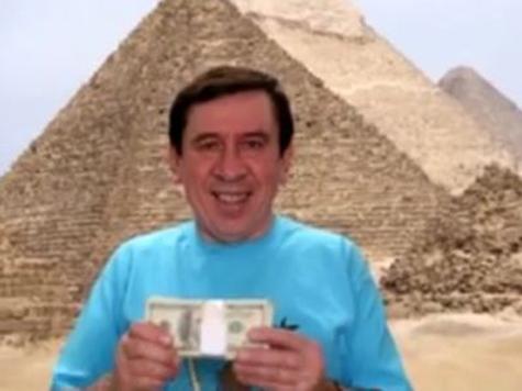 Финансовая пирамида обещает вкладчикам от 20 до 70 процентов от суммы вклада ежемесячно
