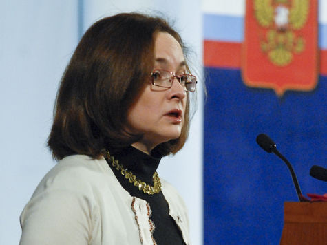 Сегодня Набиуллину изберут новым председателем ЦБ
