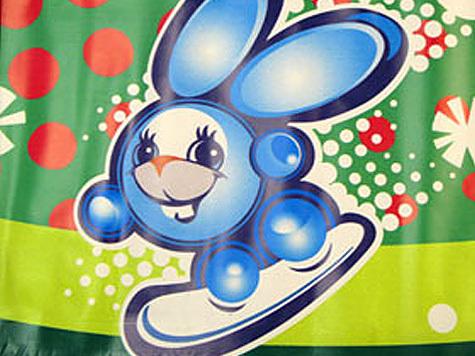 Символом года станет заяц-лыжник