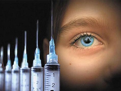 На борьбу с наркоманией в области в 2012 году было направлено около 2,2 млн рублей
