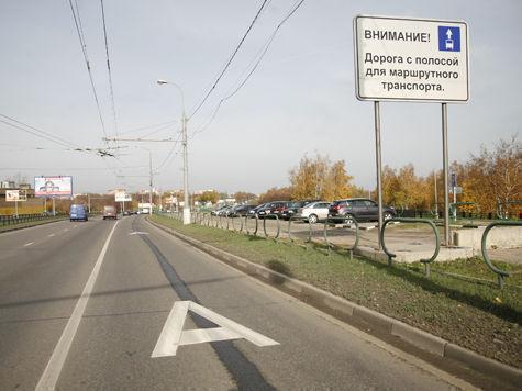 На Ленинском проспекте вводится выделенная полоса