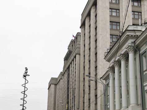 В здании Госдумы запретили проводить выставки